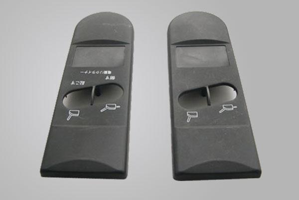 Manual Control Box