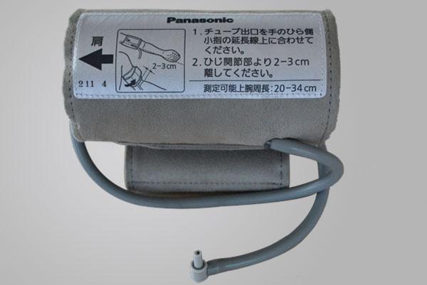 Sphygmomanometer Parts