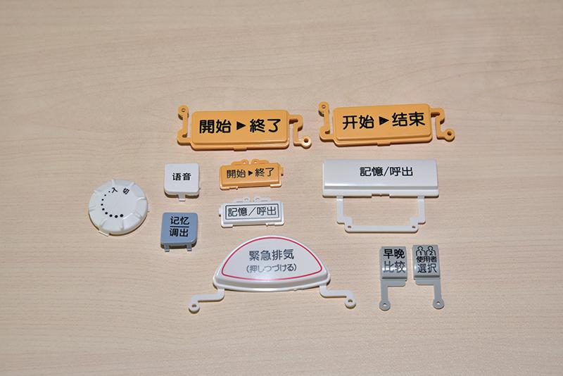 Panasonic products